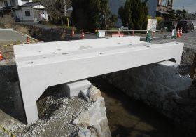 施工事例1(特注)橋