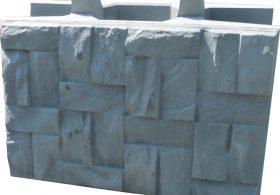 法面製品・L型擁壁|KPブロック350型