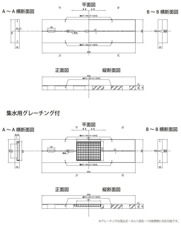 オリジナル側溝|SSU側溝 外形寸法 1