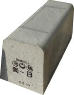 道路用一般製品|コンクリート境界ブロック